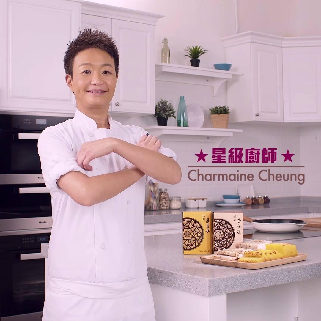 【名廚教室】蘿蔔糕 變 糖不甩?