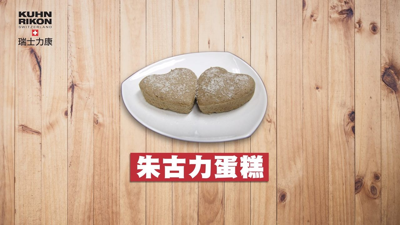 LifeKan廚房-情人節篇💕:  DIY 免焗心形朱古力🍫蛋糕🎂