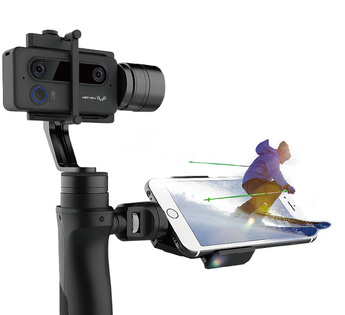 Weeview SID 3D Camera, the Next Revolution of 3D Storytelling