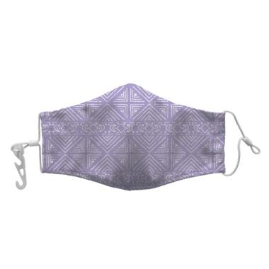 Reusable Face Mask w/ Pouch - Lavender Moon