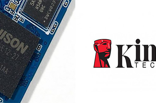 KINGSTON TECHNOLOGY ADQUIERE ACCIONES DE PHISON