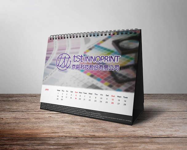 客製化桌月曆印刷
