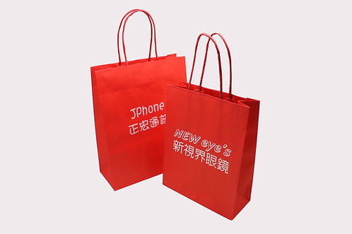 ロゴ・名入れオーダー紙袋(赤)