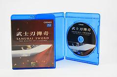 DVDBox-004-1---.jpg