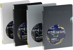 DVD_Slipcase.png