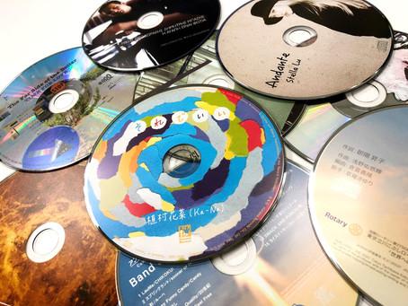 光碟彩印(平版印刷)與網印的差異