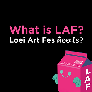 1_What is LAF_.png