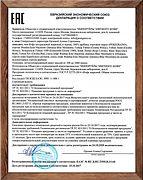 sertifikat-sootvetstviya-na-kofe-v-zerna