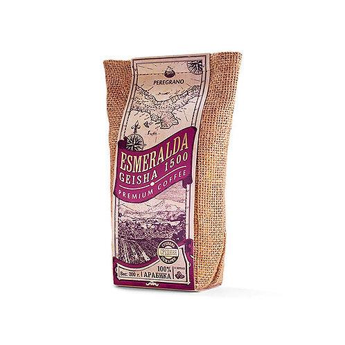 Кофе Эсмеральда Гейша 1500, в зернах, средняя обжарка, упаковка 200 г
