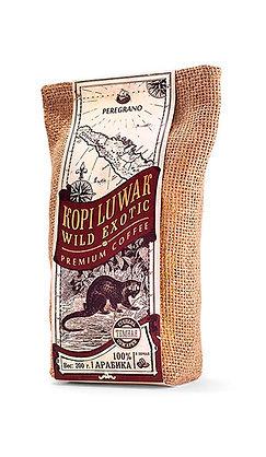 Кофе Копи Лювак, в зернах, темная обжарка, упаковка 200 г