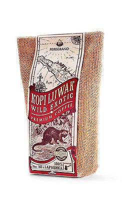 Кофе Копи Лювак, молотый, средняя обжарка, упаковка 200 г