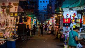 Китай - это один большой рынок