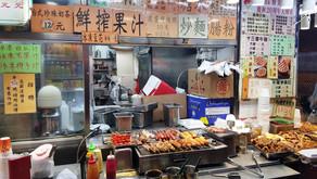 Уличная еда Гонконга, как это вообще можно есть?