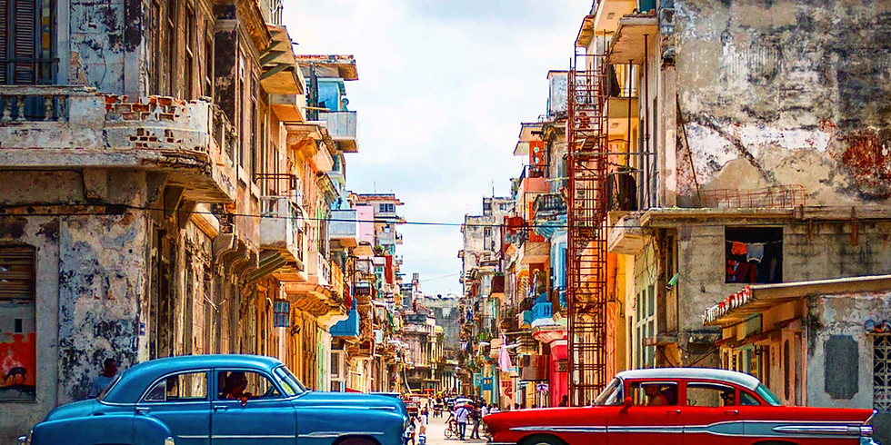 Просто Куба