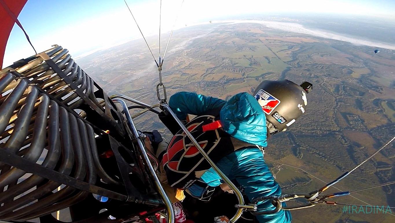 Прыжки с воздушного шара