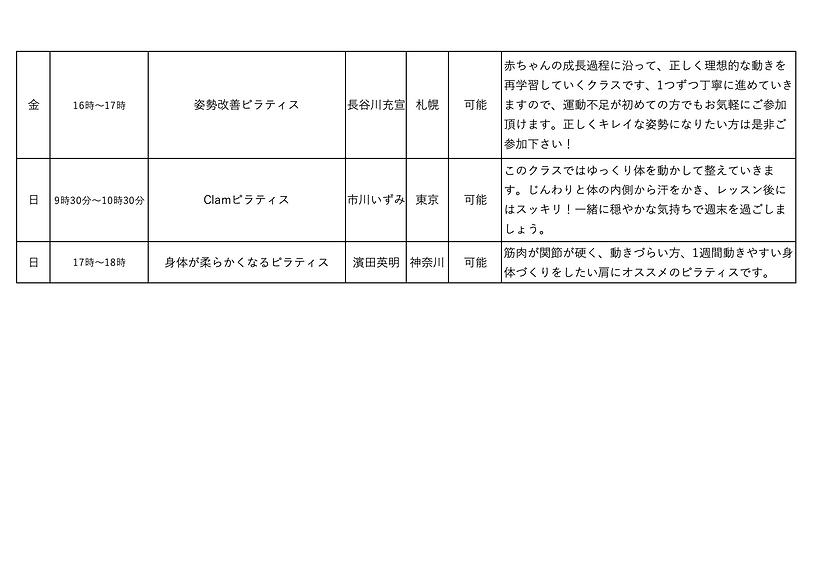 スクリーンショット 2021-06-27 9.34.57.png