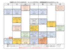 スクリーンショット 2020-08-06 15.05.25.png