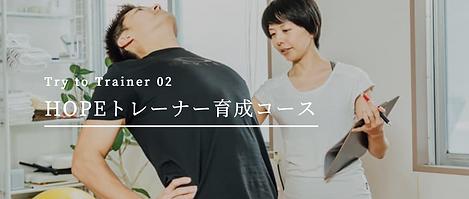 スクリーンショット 2020-10-19 12.17.15.png