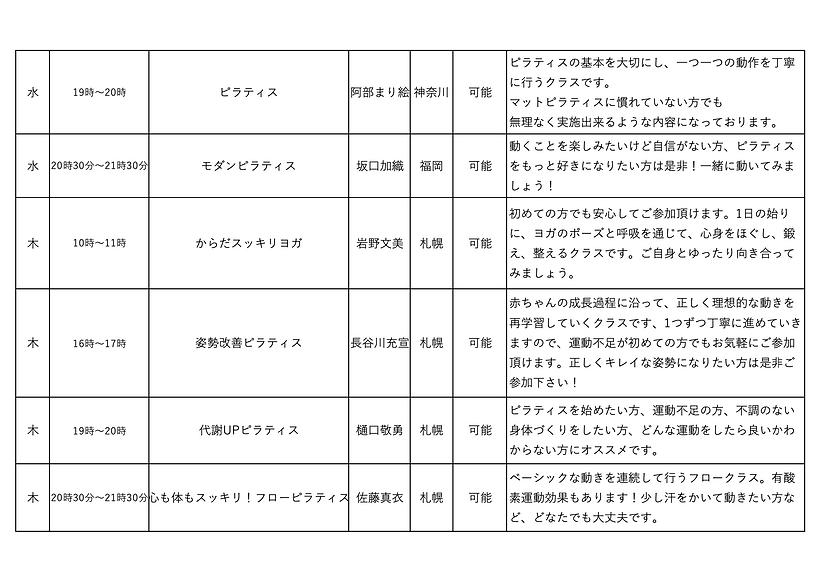 スクリーンショット 2020-11-03 15.08.30.png