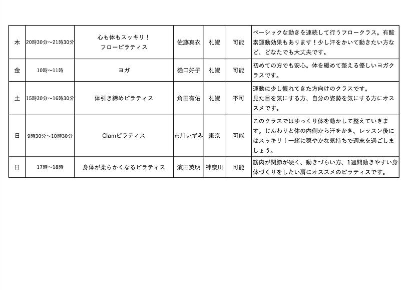 スクリーンショット 2021-03-25 15.53.03.png