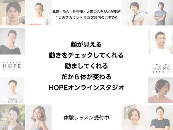 スクリーンショット 2021-04-02 10.57.06.png