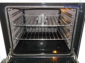 oven cleaning in solihull