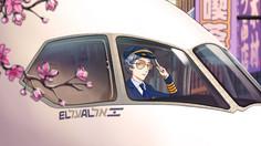 El Al_Tokyo_Erez Zadok_Frame 03.jpg