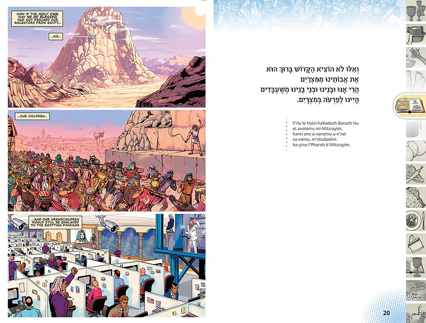 Passover Haggadah Graphic Novel Erez Zad