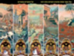 הגדה של פסח הסיפור המצויר ארז צדוק גורף