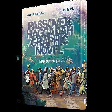 Passover Haggadah Graphic Novel Erez Zad