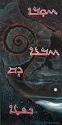 43a29e1c-2760-4399-bab4-2a4135781f65.jpg