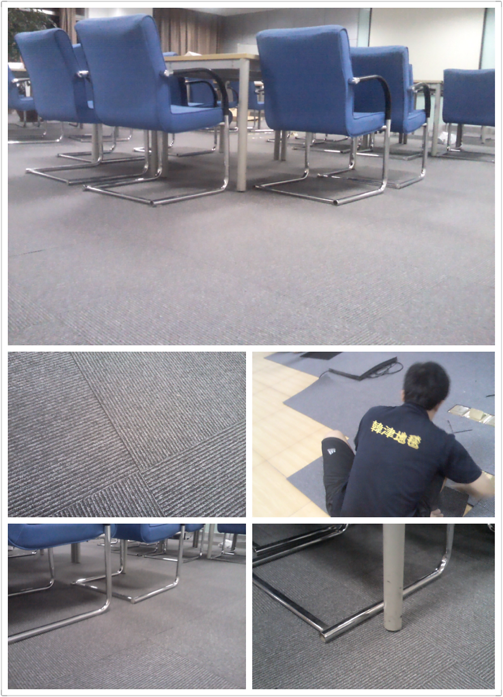 Hanking Carpet supply carpet and provide professional installation