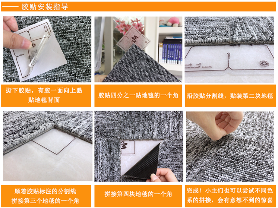 stickers to install carpet tiles without professional help, greatly reduce cost for your renovation.