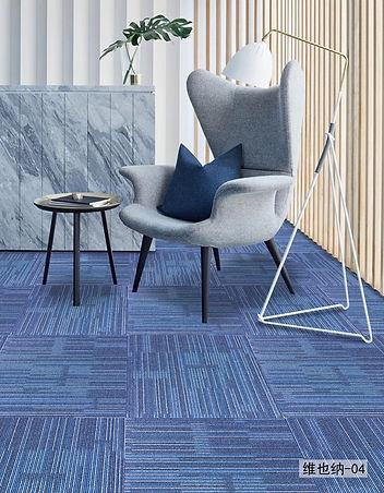 Carpet Tile Installation Singapore