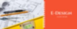 Copy of E-Design.png