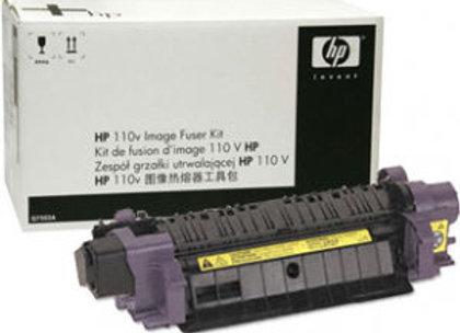 HP Q7502A Fuser Unit HP Color LaserJet 4700