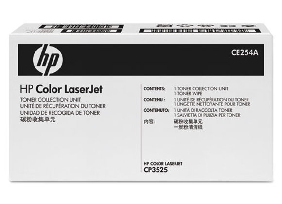 HP Color LaserJet Toner Collection Unit (CE254A)