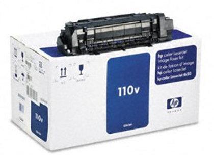 HP Q3676A Image Fuser Kit Color Laserjet 4600 4650 4610