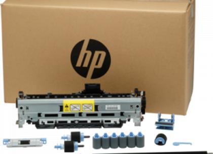 HP Q7832A Maintenance Kit 110 volt HP LaserJet M5025 M5035