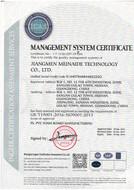 ISO9001:2015质量证书_頁面_2.jpg