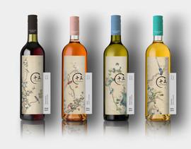 Art Series II Wine label set