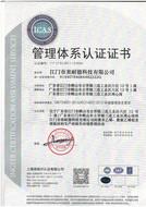 ISO14001:2015环境证书_頁面_1.jpg