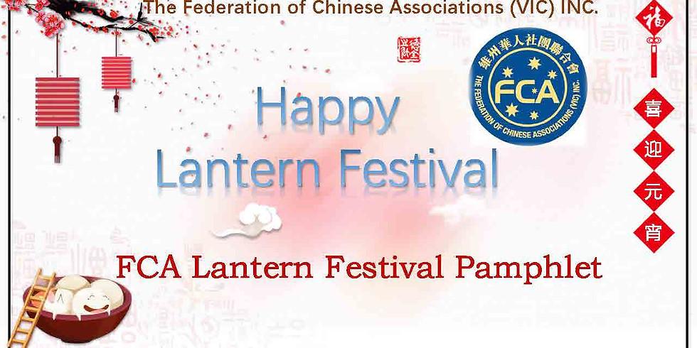 Melbourne (FCA)Lantern Festival promotion