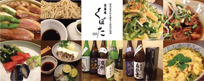 kibota-oshina3.jpg