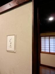 IMG_iriguchi.jpg