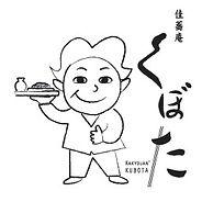 kunota_kayotenncyou_2.jpg