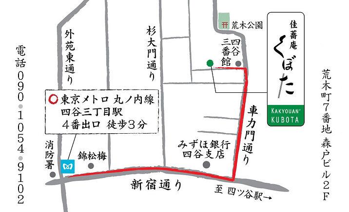 map-site_150.jpg