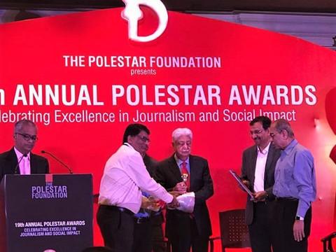 Balbhavan wins prestigious award