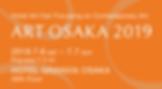 スクリーンショット 2019-06-12 13.22.48.png