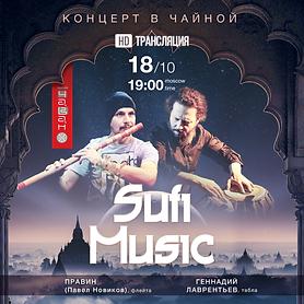 Sufi-Music-18-10-Instagram.png